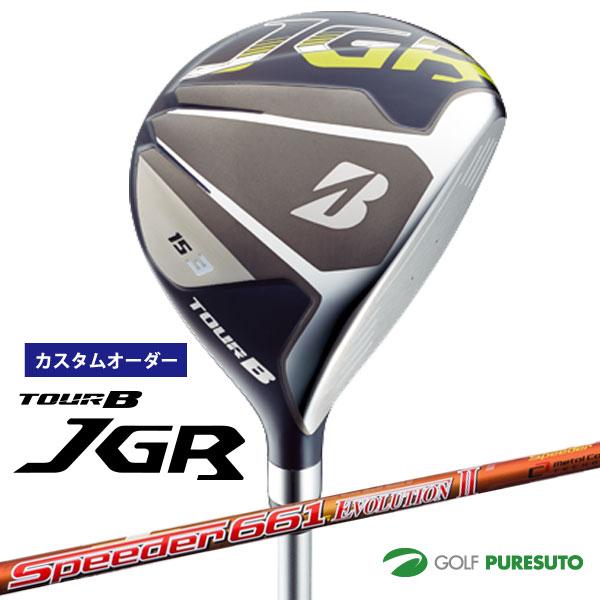 【カスタムオーダー】ブリヂストンゴルフ TOUR B JGRフェアウェイウッド Speeder Evolution II シャフト[日本仕様][ツアービー]【■BCO■】