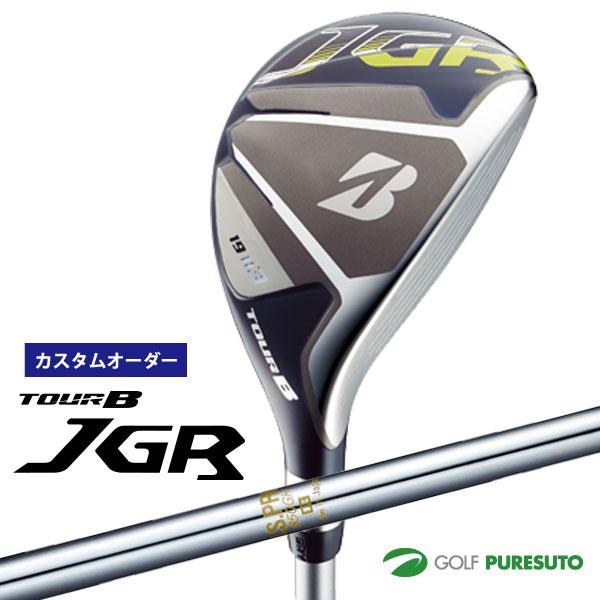 【カスタムオーダー】ブリヂストンゴルフ TOUR B JGR HY ユーティリティー NS PRO 850GH スチールシャフト[日本仕様][ツアービー]【■BCO■】