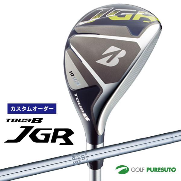 【カスタムオーダー】ブリヂストンゴルフ TOUR B JGR HY ユーティリティー NS PRO 950GH スチールシャフト[日本仕様][ツアービー]【■BCO■】
