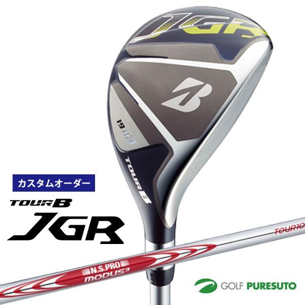 【カスタムオーダー】ブリヂストンゴルフ TOUR B JGR HY ユーティリティー NS PRO MODUS3 TOUR 105 スチールシャフト[日本仕様][ツアービー]【■BCO■】