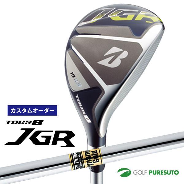 【カスタムオーダー】ブリヂストンゴルフ TOUR B JGR HY ユーティリティー Dynamic Gold スチールシャフト[日本仕様][ツアービー]【■BCO■】