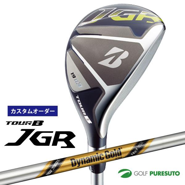 【カスタムオーダー】ブリヂストンゴルフ TOUR B JGR HY ユーティリティー Dynamic Gold Tour Issue スチールシャフト[日本仕様][ツアービー]【■BCO■】