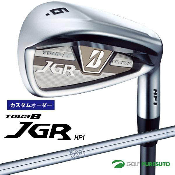 【カスタムオーダー】ブリヂストンゴルフ TOUR B JGR HF1 アイアン 5本セット(#7~9、PW1、PW2) NS PRO 950GH スチールシャフト[日本仕様][ツアービー]【■BCO■】