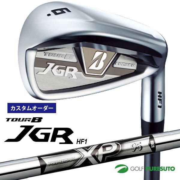 【カスタムオーダー】ブリヂストンゴルフ TOUR B JGR HF1 アイアン 5本セット(#7~9、PW1、PW2) XP95 スチールシャフト[日本仕様][ツアービー]【■BCO■】