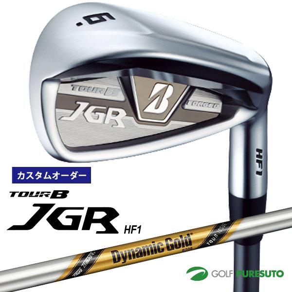 【カスタムオーダー】ブリヂストンゴルフ TOUR B JGR HF1 アイアン 5本セット(#7~9、PW1、PW2) Dynamic Gold Tour Issue スチールシャフト[日本仕様][ツアービー]【■BCO■】