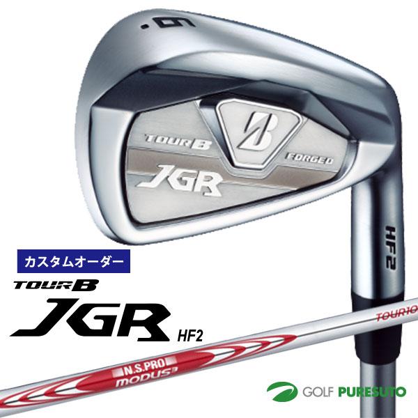 【カスタムオーダー】ブリヂストンゴルフ TOUR B JGR HF2 アイアン 6本セット(#5-PW)NS PRO MODUS3 TOUR 105 スチールシャフト[日本仕様][ツアービー]【■BCO■】