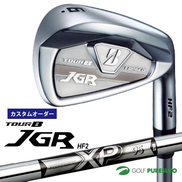 【カスタムオーダー】ブリヂストンゴルフ TOUR B JGR HF2 アイアン 単品(#4、AW、SW)XP95 スチールシャフト[日本仕様][ツアービー]【■BCO■】