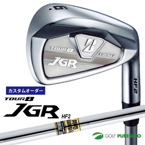 【カスタムオーダー】ブリヂストンゴルフ TOUR B JGR HF2 アイアン 単品(#4、AW、SW)Dynamic Gold スチールシャフト[日本仕様][ツアービー]【■BCO■】