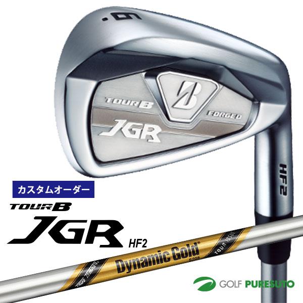 【カスタムオーダー】ブリヂストンゴルフ TOUR B JGR HF2 アイアン 6本セット(#5-PW)Dynamic Gold Tour Issue スチールシャフト[日本仕様][ツアービー]【■BCO■】