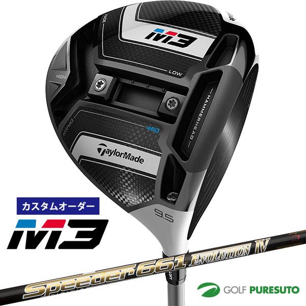 【カスタムオーダー】テーラーメイド M3 460 ドライバー Speeder Evolution IV シャフト[日本仕様][Taylormade]【■Tay■】
