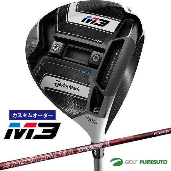 【カスタムオーダー】テーラーメイド M3 460 ドライバー Speeder Evolution III シャフト[日本仕様][Taylormade]【■Tay■】