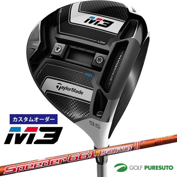 【カスタムオーダー】テーラーメイド M3 460 ドライバー Speeder Evolution II シャフト[日本仕様][Taylormade]【■Tay■】