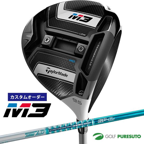 【カスタムオーダー】テーラーメイド M3 460 ドライバー Tour AD GP シャフト[日本仕様][Taylormade]【■Tay■】