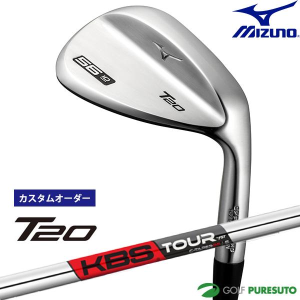 【カスタムオーダー】ミズノ T20 ウェッジ サテン仕上げ KBS TOUR C-Taper 95 スチールシャフト[日本仕様][mizuno][FST]【■MC■】
