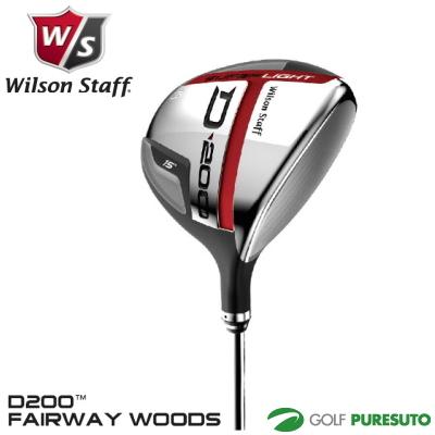 【日本仕様】ウィルソン D200 フェアウェイウッド UST ELEMENTS CHROMEシャフト[Wilson golf 176930]【■Kas■】