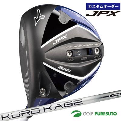 【レフティー】【カスタムオーダー】ミズノ JPX ドライバー KUROKAGE XT シャフト[日本仕様][mizuno]【■MC■】
