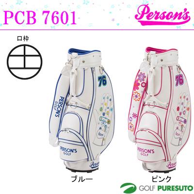 【レディース 女性】パーソンズ 8型 キャディバッグ PCB7601 グローブ柄 [Persons Person's 女性用 PCB-7601]【■Ti■】