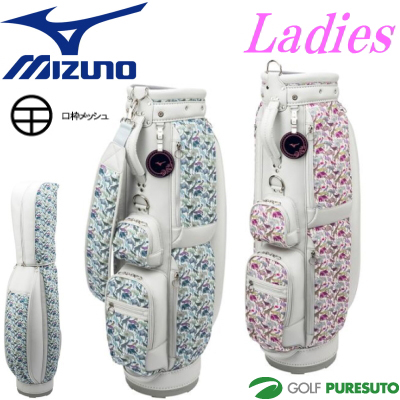 【レディース 女性】ミズノゴルフ クリエイティブラインライト キャディバッグ 5LJC16W300 [Mizuno Golf 女性用 アニマル柄プリント]【■M■】