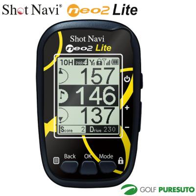【即納!】ショットナビ ネオ2 ライト GPSゴルフナビ [Shot Navi neo2 Lite 飛距離計測]