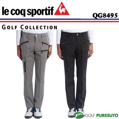 ルコック ゴルフ ロングパンツ QG8495 [le coq sportif GOLF 2016年秋冬ウェア 防寒]【suso】