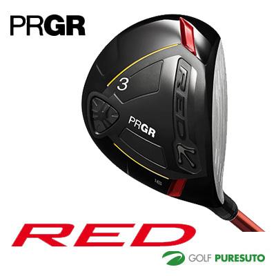 【即納!】プロギア RED フェアウェイウッド オリジナルカーボンシャフト [PRGR RED]【あす楽対応】