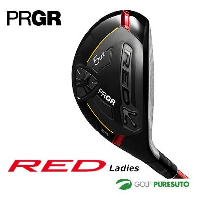 【即納!】【レディース 女性】プロギア RED ユーティリティ オリジナルカーボンシャフト [PRGR RED]【あす楽対応】