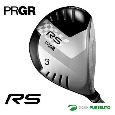 【即納!】プロギア RS フェアウェイウッド オリジナルカーボンシャフト [PRGR RS]【あす楽対応】