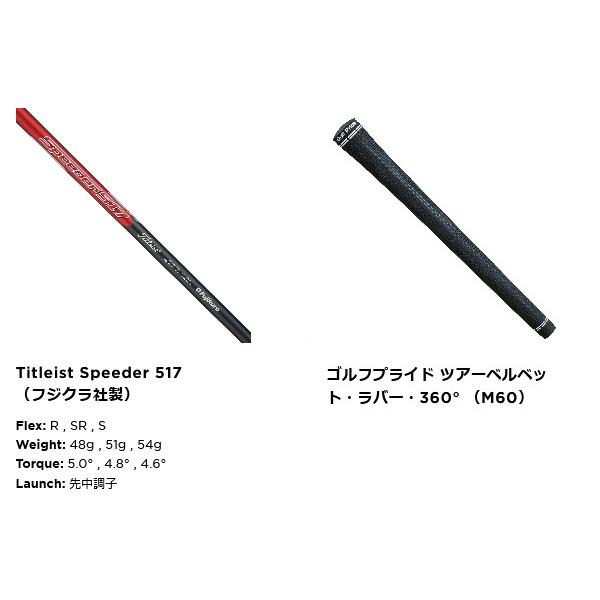 Titleist 917F3 fairway Wood Titleist's P da 517 [Japanese specifications] [Titleist]