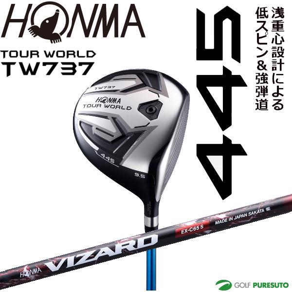 本間ゴルフ ツアーワールド TW737 445 ドライバー VIZARD EX-Cシャフト [HONMA TOUR WORLD]【■Ho■】