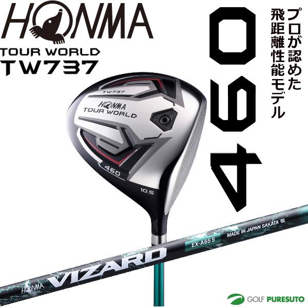 華麗 本間ゴルフ ツアーワールド TW737 460 460 ドライバー ドライバー VIZARD EX-Aシャフト TOUR [HONMA TOUR WORLD]【■Ho■】, ice field(アイスフィールド):1f1e0976 --- kilkennydjs.ie