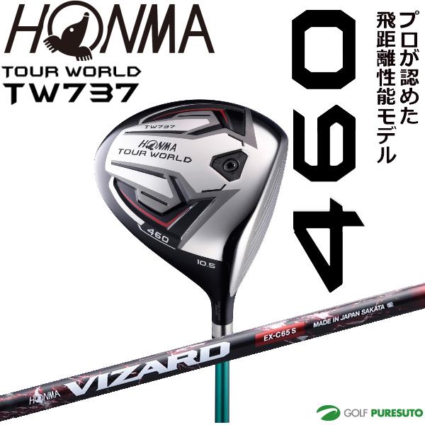 本間ゴルフ ツアーワールド TW737 460 ドライバー VIZARD EX-Cシャフト [HONMA TOUR WORLD]【■Ho■】
