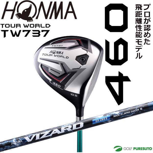 本間ゴルフ ツアーワールド TW737 460 ドライバー VIZARD EX-Zシャフト [HONMA TOUR WORLD]【■Ho■】
