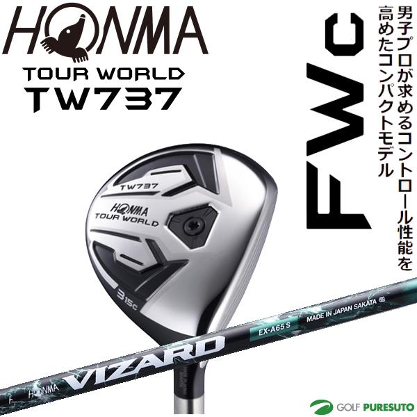 本間ゴルフ ツアーワールド TW737 FWc フェアウェイウッド VIZARD EX-Aシャフト [HONMA TOUR WORLD FW C]【■Ho■】