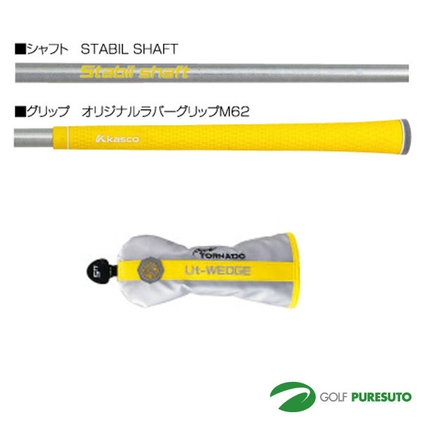 キャスコ Power Tornado UT wedge Stabil shaft carbon shaft [Japanese specifications] [power tornado Kasco]