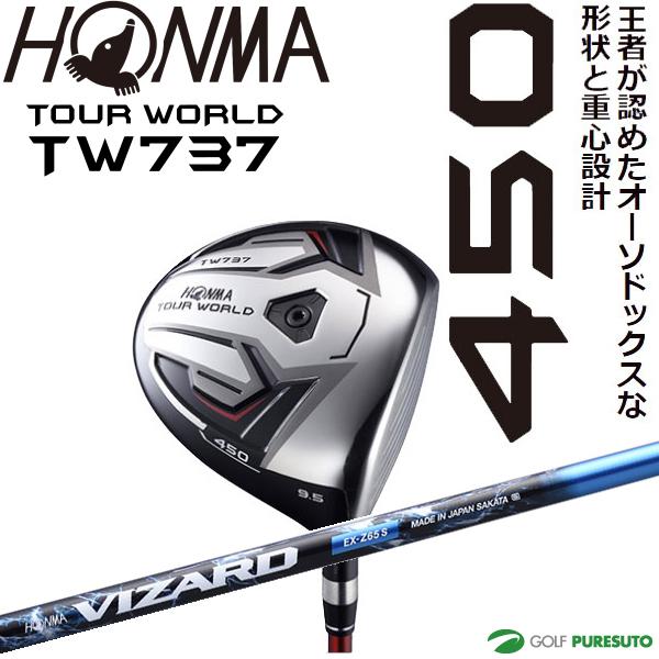 本間ゴルフ ツアーワールド TW737 450 ドライバー VIZARD EX-Zシャフト [HONMA TOUR WORLD]【■Ho■】