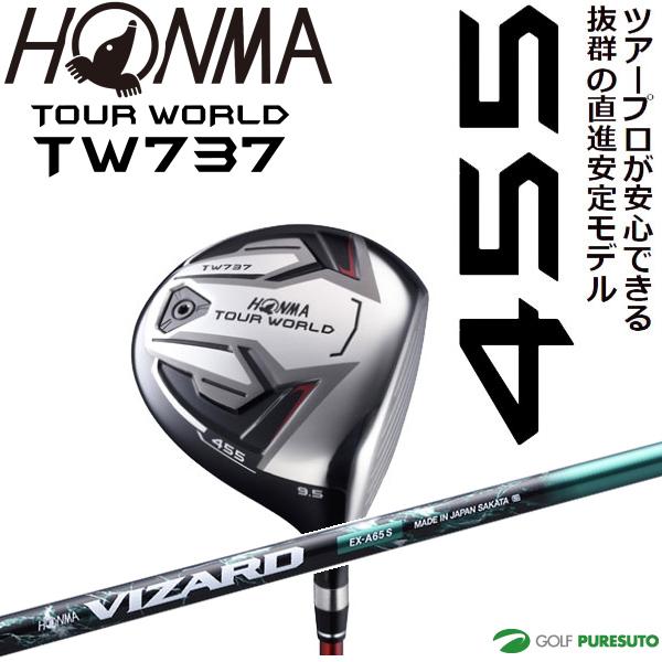 本間ゴルフ ツアーワールド TW737 455 ドライバー VIZARD EX-Aシャフト [HONMA TOUR WORLD]【■Ho■】
