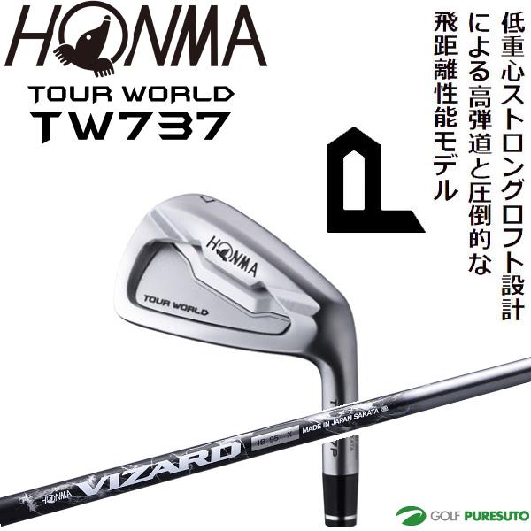 本間ゴルフ ツアーワールド TW737 P アイアン 単品(#3、#4、#11、#SW) VIZARD IBシャフト [HONMA TOUR WORLD]【■Ho■】