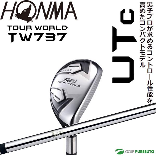 本間ゴルフ NS ツアーワールド TW737 UTc ユーティリティー PRO NS PRO UTc 950GHシャフト [HONMA TOUR WORLD]【■Ho■】, 彩り品:96068e9c --- rakuten-apps.jp