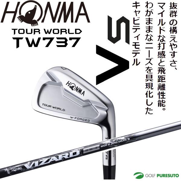本間ゴルフ ツアーワールド TW737 Vs アイアン 6本セット(#5~#10) VIZARD IBシャフト [HONMA TOUR WORLD]【■Ho■】