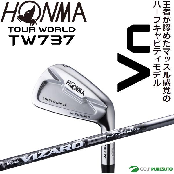 本間ゴルフ ツアーワールド TW737 Vn アイアン 6本セット(#5~#10) VIZARD IBシャフト [HONMA TOUR WORLD]【■Ho■】