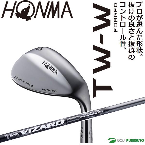 本間ゴルフ ツアーワールド TW-W フォージド ウェッジ VIZARD IB Wシャフト [HONMA TOUR WORLD FORGED]【■Ho■】
