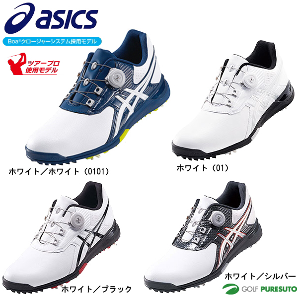 Use of ASICS golf shoes men gel ace tour 2 boa TGN913 tour pro model [asics  GEL-ACE TOUR 2 Boa 3E equivalency]