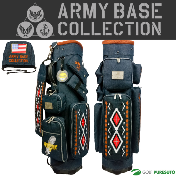 Navy Army Base Collection Abc015cb With The Cad Bag U S Cart Abc 015cb Iron Cover
