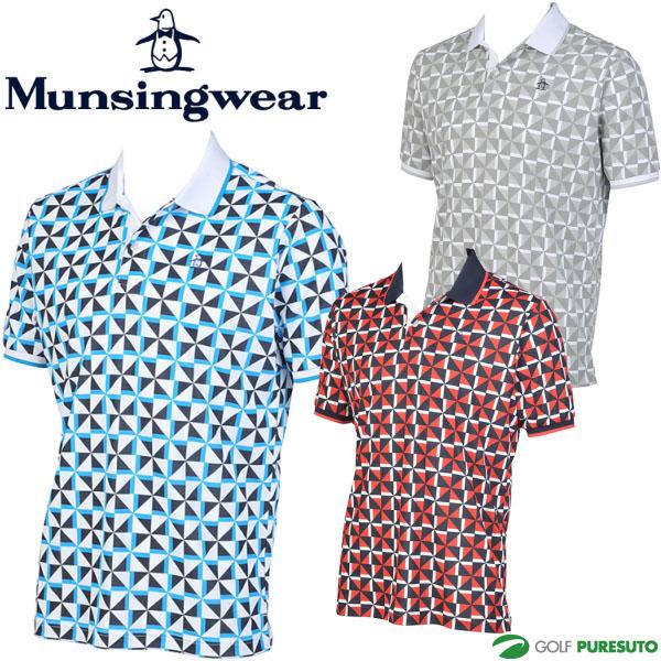 【即納!】マンシングウェア ポロカラー半袖シャツ JWMJ208 [Munsingwear 2017年モデル]【あす楽対応】