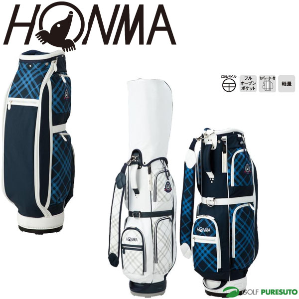 【レディース】本間ゴルフ 8.5型 キャディバッグ CB-6703 [HONMA ホンマゴルフ 女性用]【■Ho■】