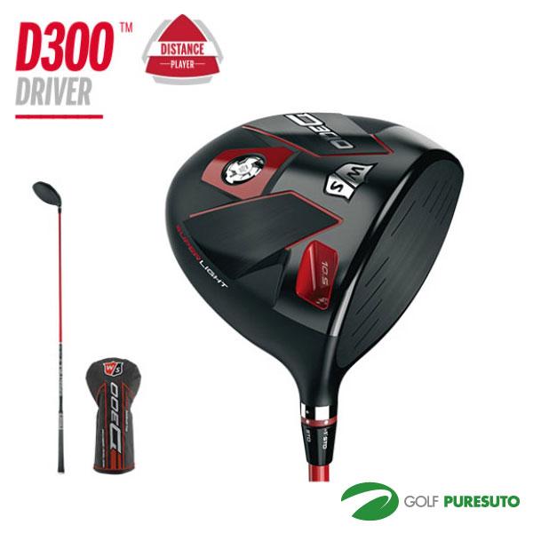 ウィルソン D300 ドライバー Matrix SPEED RULZ カーボンシャフト装着品[Wilson golf 176958] [日本仕様]【■Kas■】, タップタップ:139bd83e --- avlog.jp