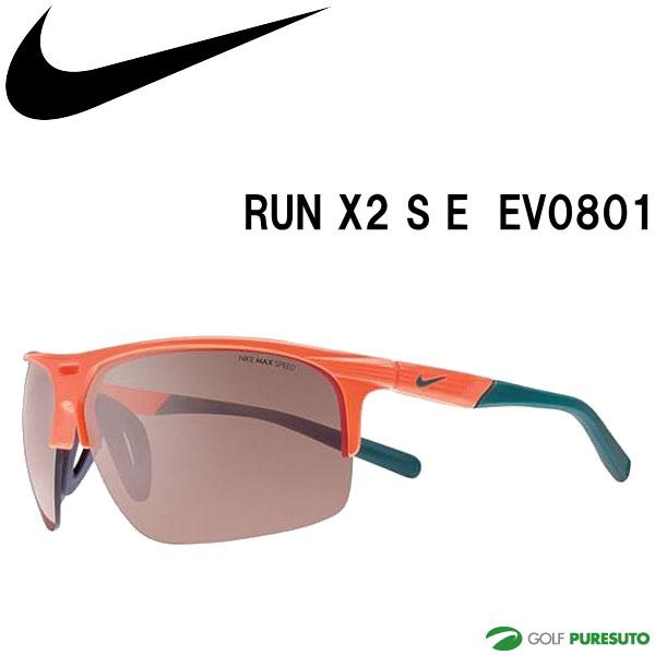 【即納!】ナイキ サングラス RUN X2 S E EV0801 アトミックオレンジ [NIKE スポーツサングラス ランニング ジョギング 837]【あす楽対応】
