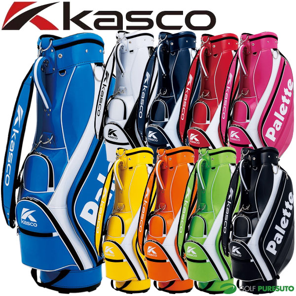 キャスコ パレット キャディバッグ 9型 KS-087 [Kasco Palette] 【■Kas■】