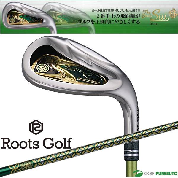 ルーツゴルフ THE ROOTS SUI アイアン6本セット(#6~AW)オリジナルカーボン SUIシャフト [Roots Golf ザ ルーツ 粋]【■R■】