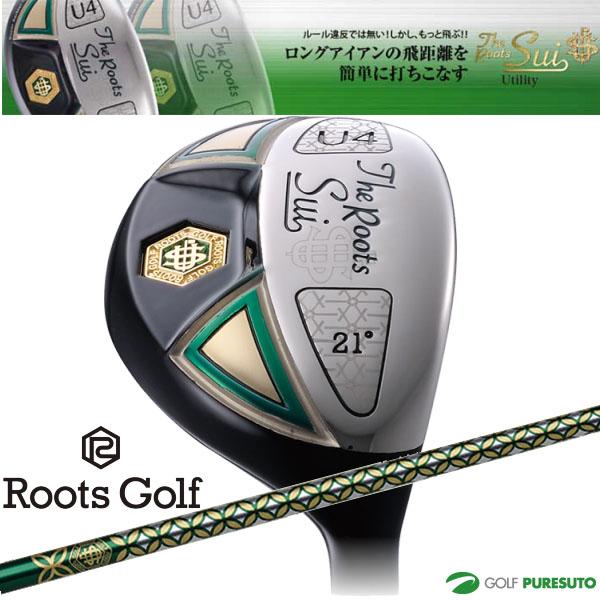 ルーツゴルフ THE ROOTS SUI ユーティリティー オリジナルカーボン SUIシャフト [Roots Golf ザ ルーツ 粋]【■R■】